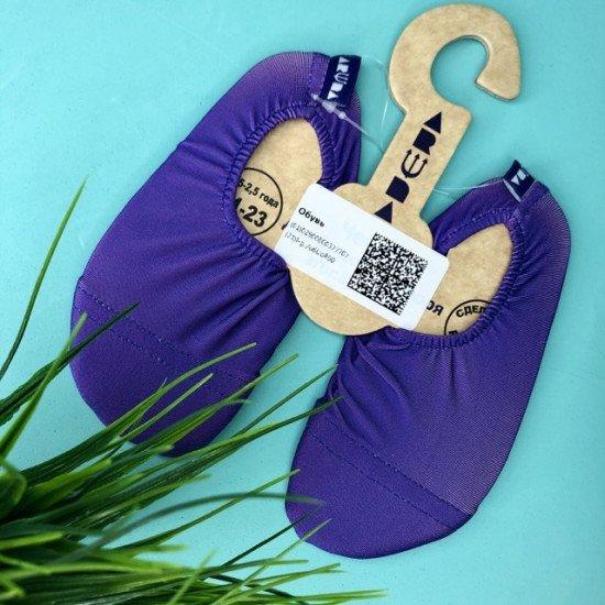 Антискользящие аквачешки Фиолетовые BO-89045