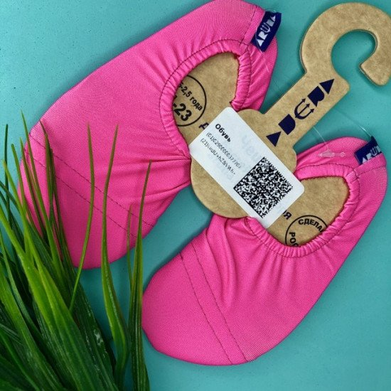 Антискользящие аквачешки Розовые BO-89045